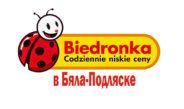 Газетка Biedronka в Бяла-Подляске