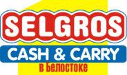 Газетка Selgros в Белостоке