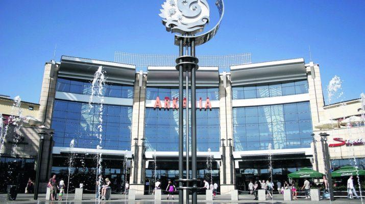 Торговый центр Arkadia в Варшаве