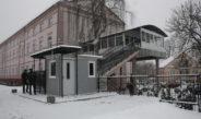 Генеральное Консульство Польши в Гродно