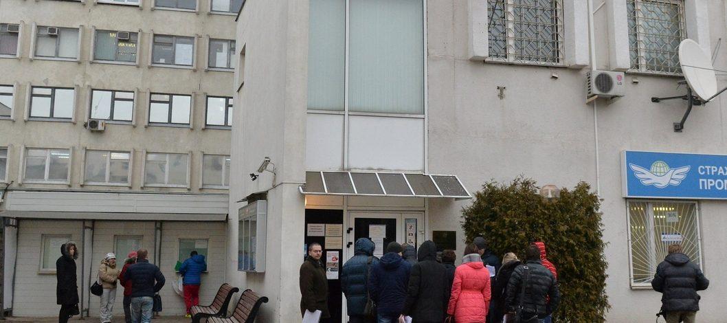 Консульство Польши в Минске