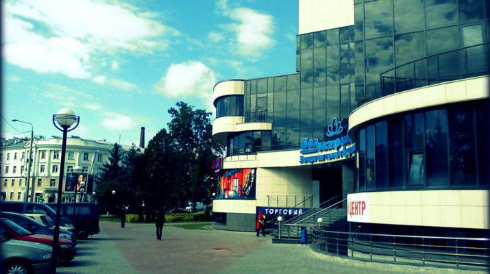 Визовый центр Польши в Гомеле