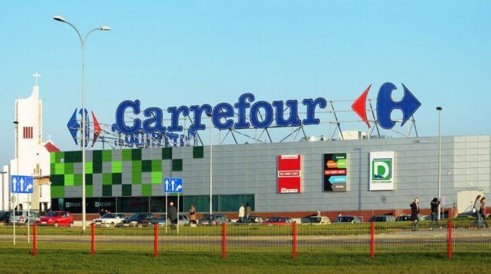 Супермаркет Carrefour в Белостоке