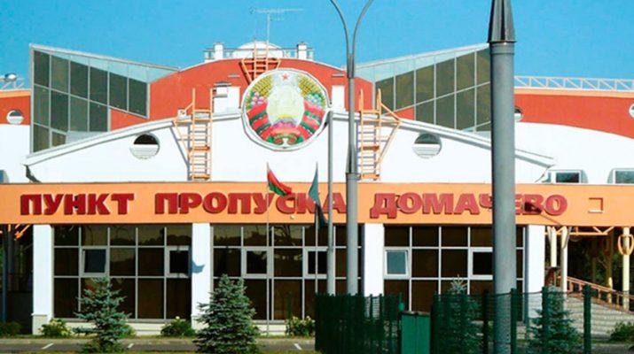 Веб-камера Домачево онлайн: видео очереди на границе
