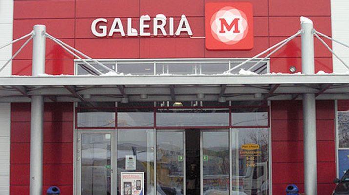 Galeria M в Белостоке