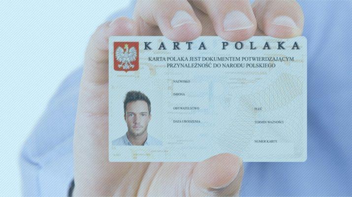 Получение Карты Поляка: условия и документы на карту поляка
