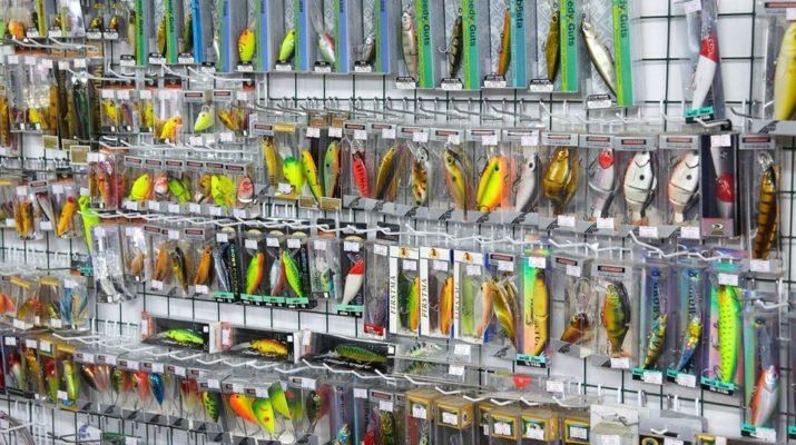 Рыболовные магазины в Белостоке