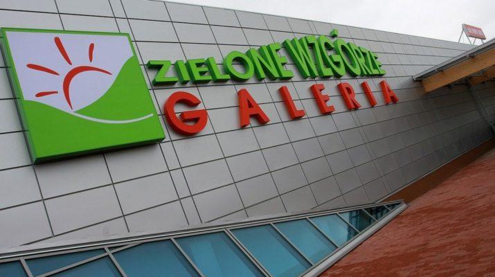 Galeria Zielone Wzgоrze в Белостоке