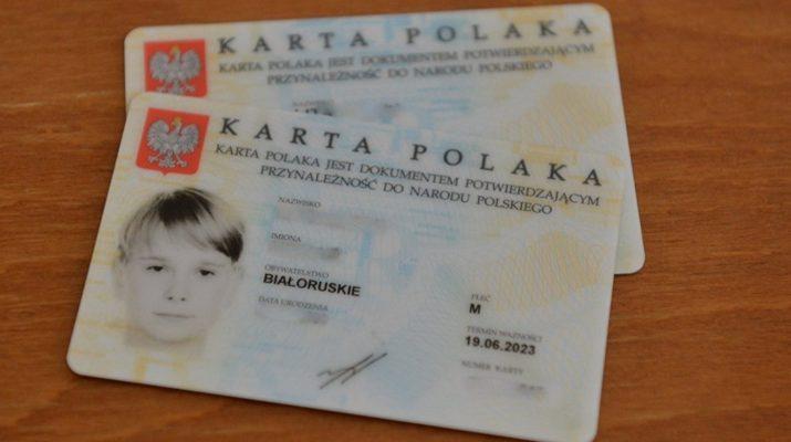 Карта поляка для детей: как получить КП ребенку. Виза ребенку по карте поляка родителя